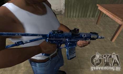 Blue Life M4 для GTA San Andreas