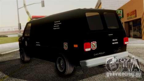 Chevrolet Chevy Van G20 Paraguay Police для GTA San Andreas вид слева