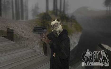 Противогаз из DayZ Standalone для GTA San Andreas второй скриншот