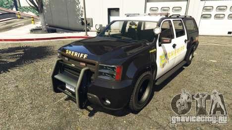 Los Angeles Police and Sheriff v3.6 для GTA 5 седьмой скриншот