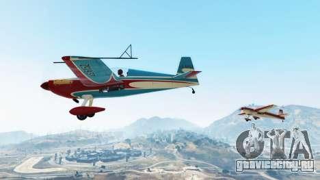 Машина-компаньон v1.2 для GTA 5 третий скриншот