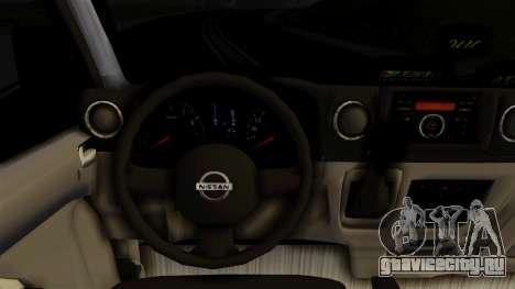 Nissan NV350 Urvan Leonardo для GTA San Andreas вид справа