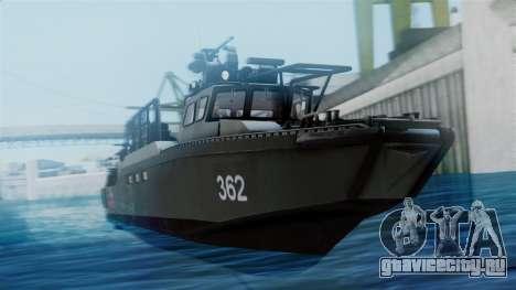 CB90-Class Fast Assault Craft BF4 для GTA San Andreas