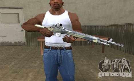 Military Rifle для GTA San Andreas