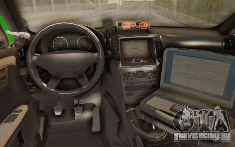 Ford Taurus Iraq Police для GTA San Andreas вид сзади слева