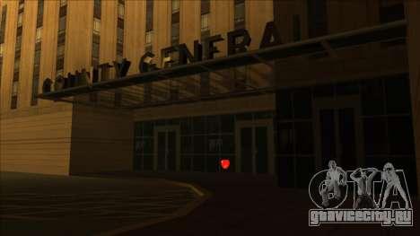 HP пикапы около больниц штата для GTA San Andreas второй скриншот
