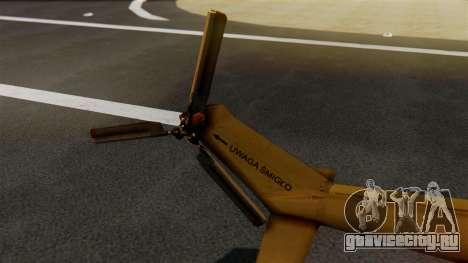 PZL W-3PL Głuszec для GTA San Andreas вид сзади слева