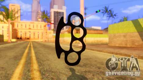 Atmosphere Brass Knuckle для GTA San Andreas второй скриншот