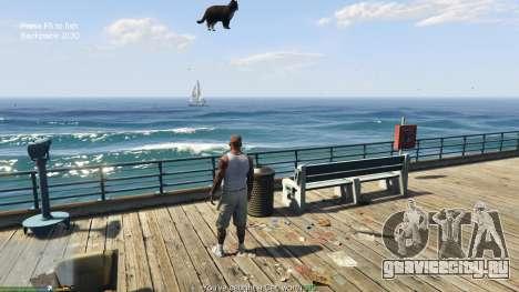 Fishing Mod 0.2.7 BETA для GTA 5 девятый скриншот