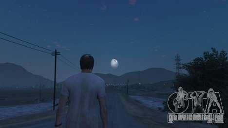 DeathStar Moon v3 Complete Deathstar для GTA 5 второй скриншот