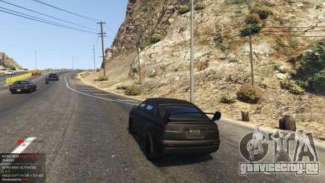 Nitro Mod (Xbox Joystick support) 0.7 для GTA 5 третий скриншот