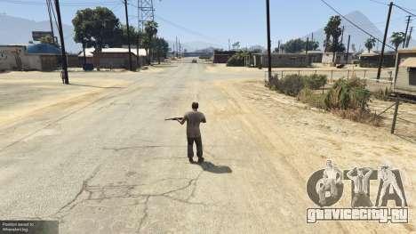 Where Am I для GTA 5 второй скриншот