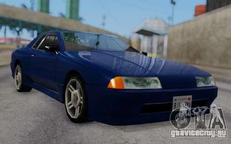 Elegy New SWZ для GTA San Andreas