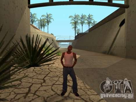 Ped.ifp Анимации гопника для GTA San Andreas третий скриншот