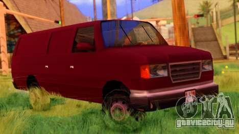 Ambush Van для GTA San Andreas