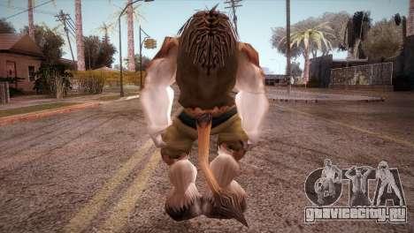 Таурен для GTA San Andreas третий скриншот