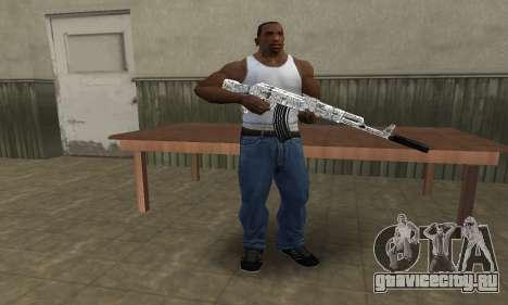 Camper AK-47 для GTA San Andreas третий скриншот