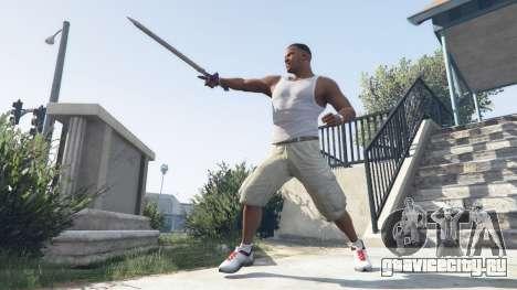 Master Sword для GTA 5 второй скриншот