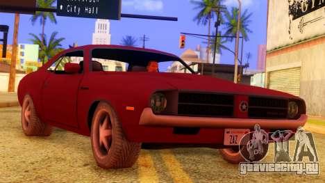 Vegas Patriot G20 from APB Reloaded для GTA San Andreas