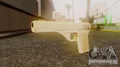 Vintage Pistol GTA 5 для GTA San Andreas