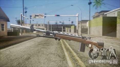M14 from Black Ops для GTA San Andreas