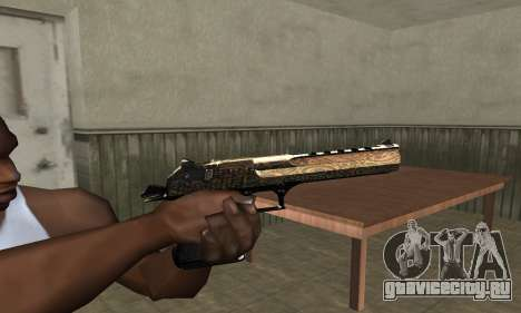 Brown Jungles Deagle для GTA San Andreas
