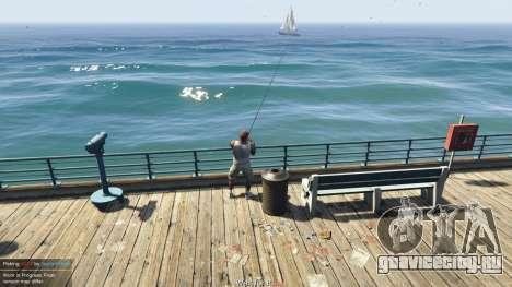 Fishing Mod 0.2.7 BETA для GTA 5 второй скриншот