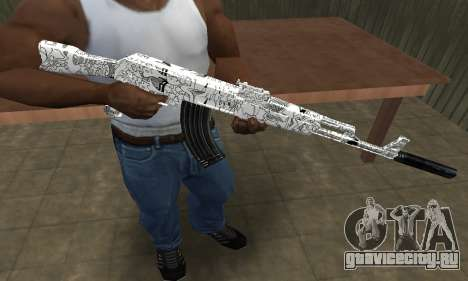 Camper AK-47 для GTA San Andreas