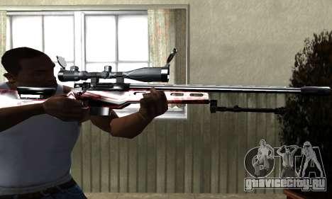 Redl Sniper Rifle для GTA San Andreas второй скриншот