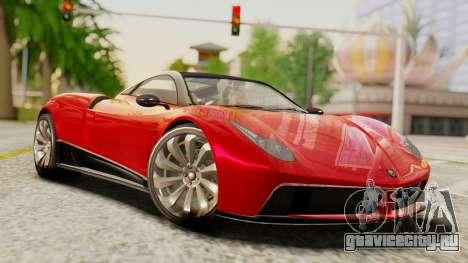 Pegassi Osyra для GTA San Andreas