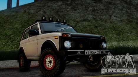 ВАЗ 2121 Нива 4x4 для GTA San Andreas