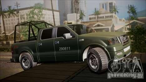 Ford F-150 Military MEX для GTA San Andreas вид слева