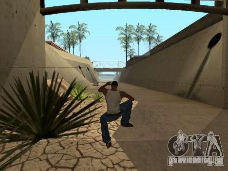Ped.ifp Анимации гопника для GTA San Andreas шестой скриншот