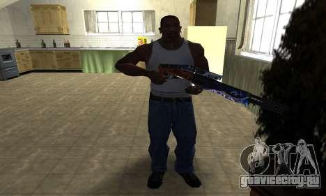 Fish Power Combat Shotgun для GTA San Andreas третий скриншот