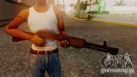BlueSteel Shotgun для GTA San Andreas третий скриншот
