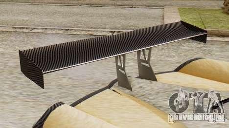 Pegassi Osyra Extra 2 для GTA San Andreas вид сзади