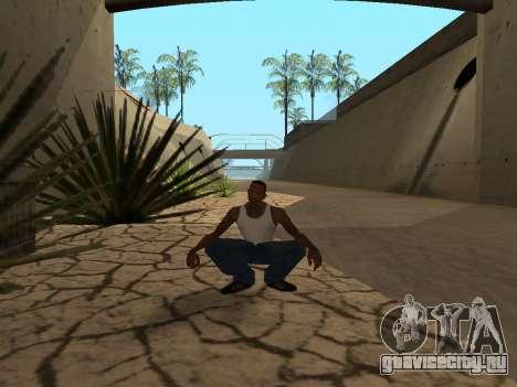 Ped.ifp Анимации гопника для GTA San Andreas
