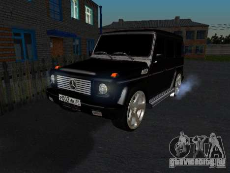 Mercedes-Benz G 320 для GTA San Andreas