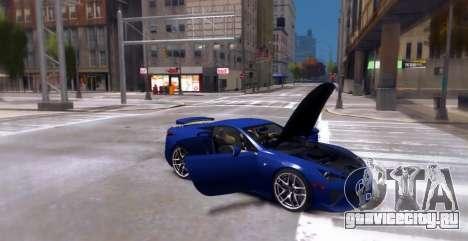 Lexus LF-A 2010 [EPM] для GTA 4 вид справа