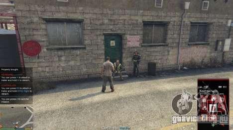 Trucking Missions 1.5 для GTA 5 седьмой скриншот