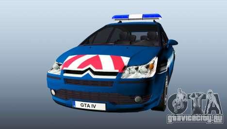 Citroen C4 Gendarmerie [ELS] для GTA 4