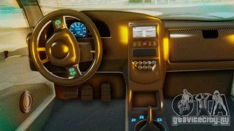 GTA 5 Pegassi Osiris IVF для GTA San Andreas вид изнутри