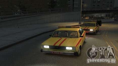 ВАЗ 2105 Горсвет для GTA 4 вид сзади слева