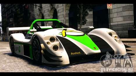 Radical SR8 RX для GTA 4