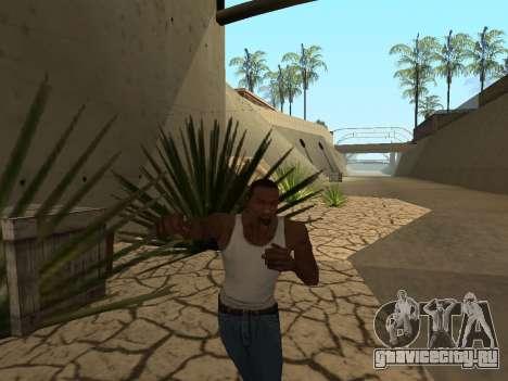 Ped.ifp Анимации гопника для GTA San Andreas восьмой скриншот
