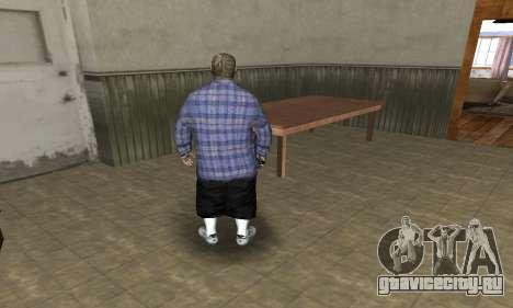 Rifa Skin Second для GTA San Andreas пятый скриншот