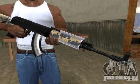 Cool Black AK-47 для GTA San Andreas