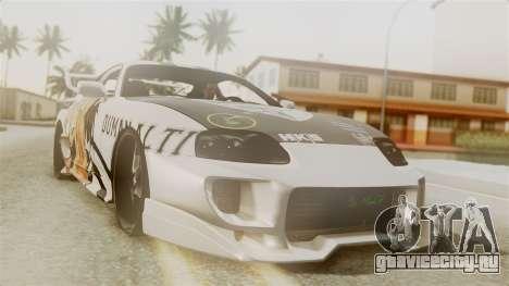 Toyota Supra Full Tuning для GTA San Andreas