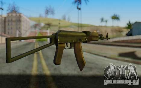 AK-74P для GTA San Andreas второй скриншот