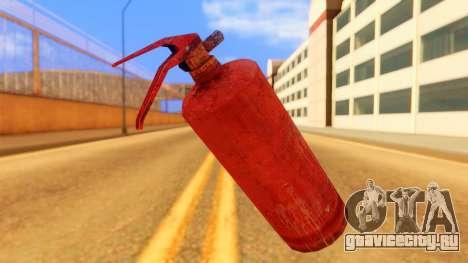 Atmosphere Fire Extinguisher для GTA San Andreas второй скриншот
